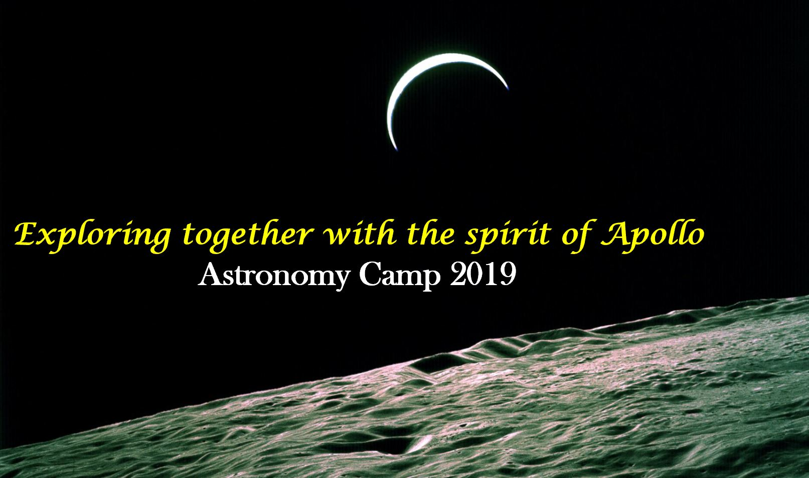 Astronomy Camp 2019: Continuing to inspire through authentic exploration.